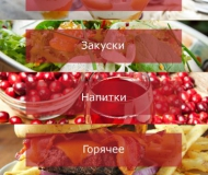 emenu_cathegory_menu